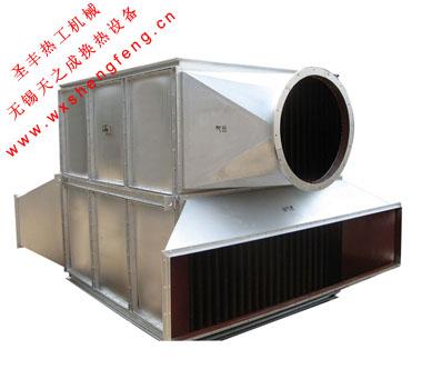 余热回收装置7