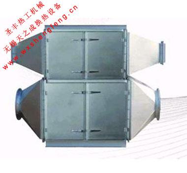 余热回收装置10